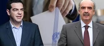 debate-tsipras-meimarakis