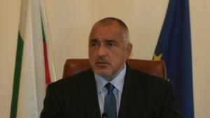 boulgaria