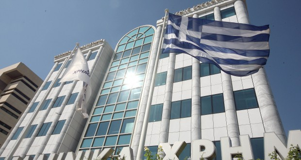 greekexchangemarket