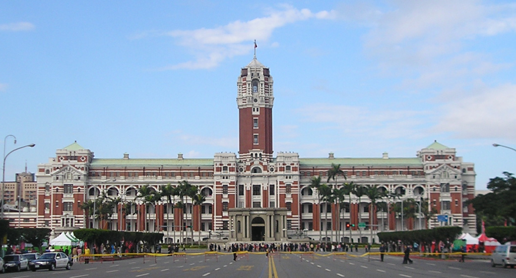 Presidential-Palace-Taipei-1024x551