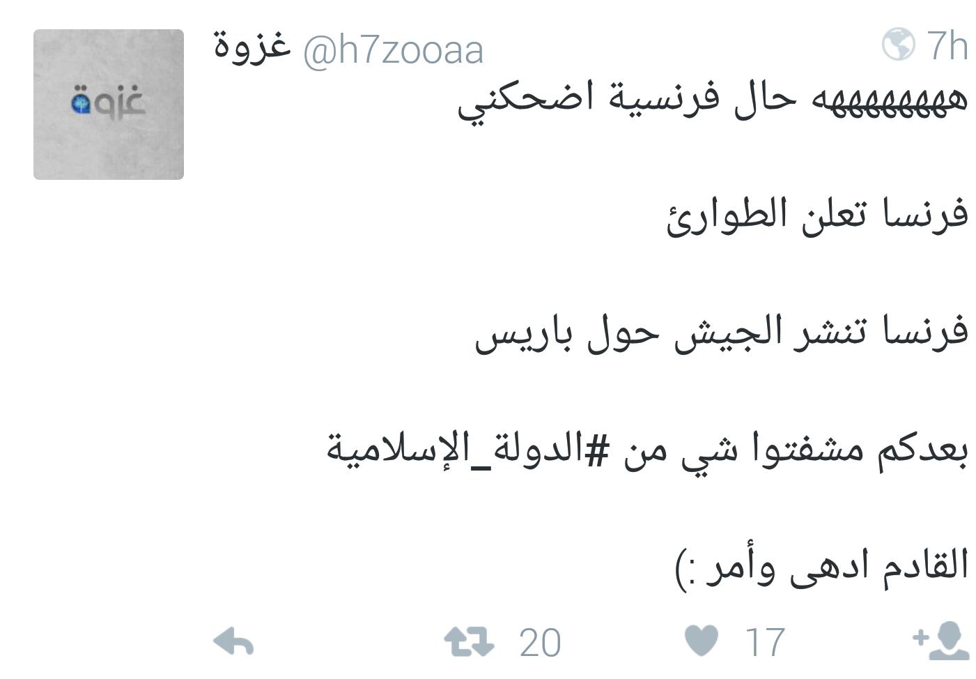Screenshot_2015-11-14-08-39-18