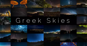 greek-skies 1