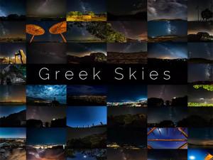 greek-skies 1