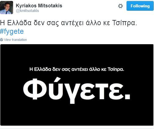 kyr_twitter