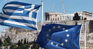 Καμπανάκι από ΔΝΤ: Εκλογές ή πολιτικό αδιέξοδο μπορεί να περιπλέξουν τα πράγματα