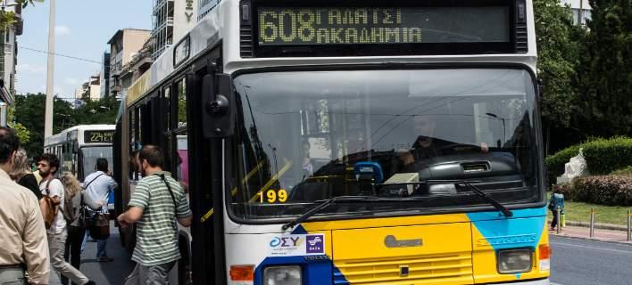 Στάση εργασίας σήμερα στα λεωφορεία -Πώς θα κινηθούν