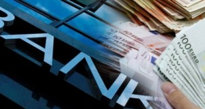 ELA-EKT-BANK-TRAPEZES-CRISIS