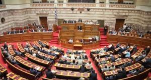 greekparliament