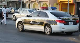 libyapolice